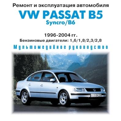 vw passat b6 repair manual download