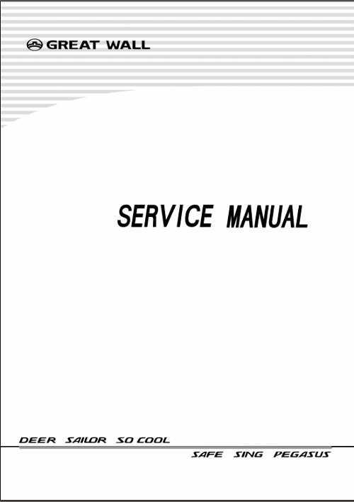 Инструкция И Обслуживание Авто Great-Wall Suv G5