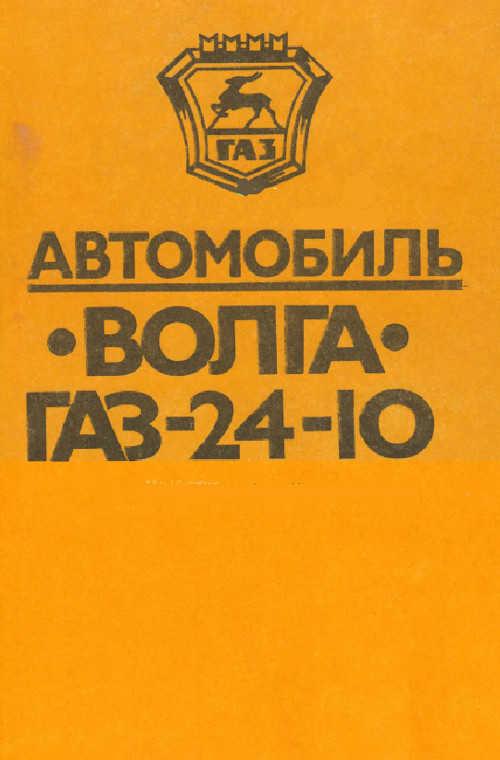 К-24М Инструкция По Эксплуатации
