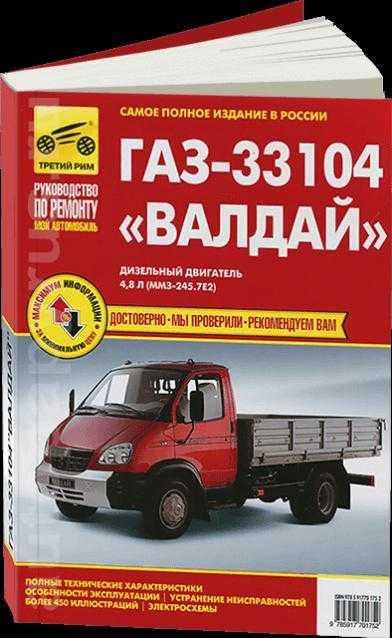 Erisson Ru 108 Инструкция.Rar
